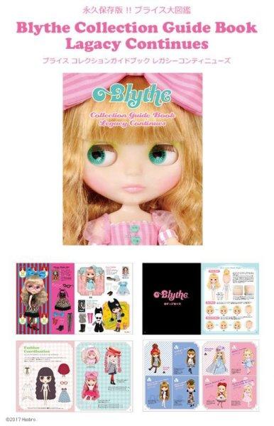 画像1: 【再入荷】ブライス大図鑑『Blythe Collection Guide Book』【レガシーコンティニューズ】【書籍】 (1)