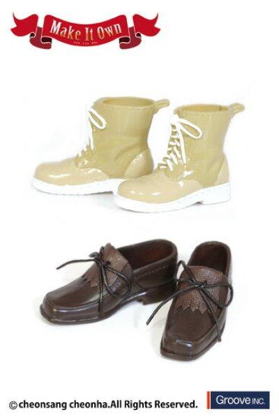 画像1: Shoes Selection/ タッセルシューズ(ブラウン)×ショートブーツ(ベージュ)TAEYANG用  (1)