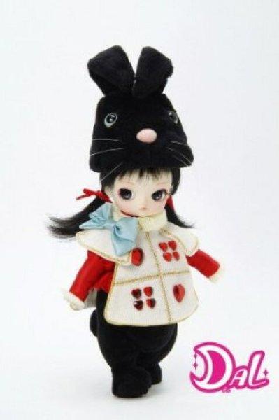 画像1: 2009年7月20日発売 ダル ドールDAL「プキ」送料無料 (1)