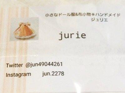 画像3: Jurie様制作ネオブライスsize[ 半袖ワンピース&おリボン(パッチン止め)のセットREDチェック ]