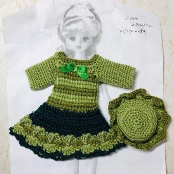 画像1: 花布糸様制作『Greenワンピースとお帽子のセット』27 cmドール size (1)