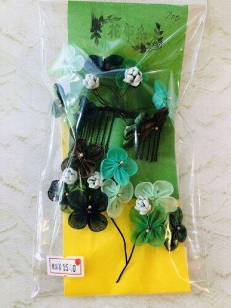 画像1: 花布糸様 作成つまみ細工『 緑色系の紫陽花のつまみ細工のセット 』 (1)