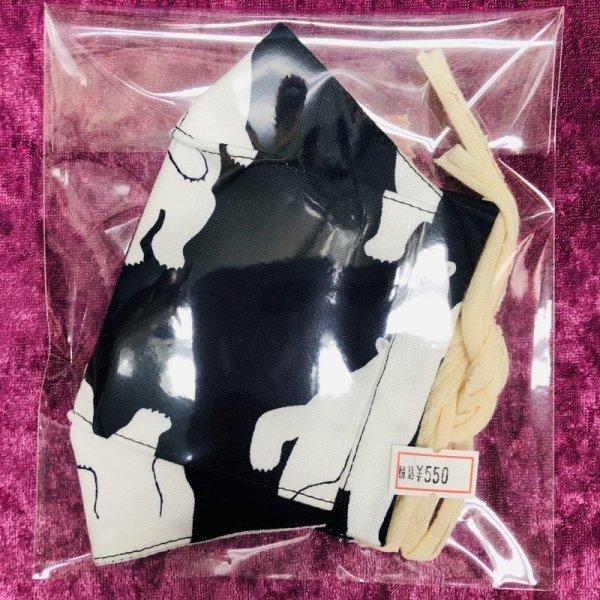 画像1: 【コロナ予防特別企画ドール服作家様製作マスク】あま茶まる様製作『大人サイズ』〔白熊さん〕 (1)