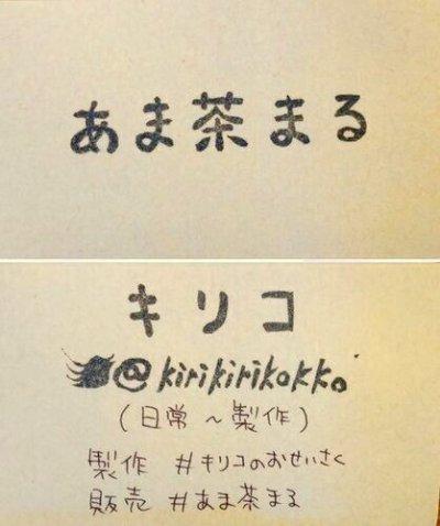 画像1: あま茶まる様制作【折り返しブルーショートソックス♡】ネオブライス.リカちゃんsize