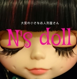 N's doll&Cafe